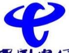 武汉电信宽带100M优惠价格