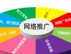 东营西城网络优化培训速成班包教包会!