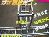 钢铁桁架批发|钢铁舞台背景架20桁架厂家直销搭建方管桁架