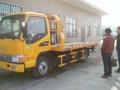 汽修厂拖车、救援抢险一拖二清障车拖吊联体现货