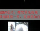 广西南宁实体店 鹰驾360全景泊车影像系统安装