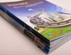珠海市公司画册印刷宣传单张印刷宣传海报印刷就找珠海市加嘉印