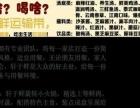 上海轩于鲜特色小吃培训加盟让你月月入万万