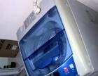 房屋到期,仅用一年美的洗衣机,原价748元,500出,可小刀