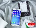 在上海上班如何分期买手机,需要什么