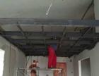 天津津南新旧房屋室内隔层制作别墅跃层搭建洋房跃层