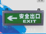LED防爆标志灯 消防应急灯 安全出口指示灯