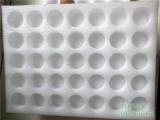 珍珠棉异型材上哪买划算_北海泡沫包装材料批发