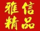 苏州装修公司 苏州雅信装饰工程有限公司
