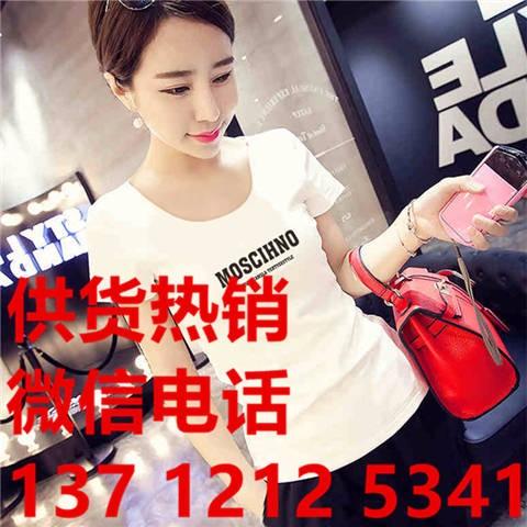 湛江哪里韩版女式印花t恤批发地摊热销货源女装短袖批发厂家外贸