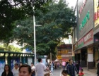南山地铁站中心区 近南山医院 学府路正街旺铺转让