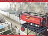 上海永備燃油熱風機DH-30大棚加溫設備