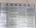 新区宝龙商圈金源国际200平高端写字楼抢租