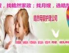 玉溪最专业的无痛催乳服务还提供催乳师培训考证