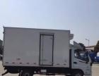 转让 冷藏车福田欧马可4米2冷藏车低价促销