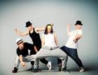 0基础舞蹈培训,抖音流行舞蹈培训,包教会