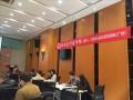 广州在职MBA多久可以毕业