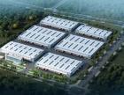 標準倉庫60000平方米招商