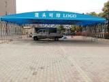 郑州厂家定制大型推拉蓬伸缩蓬折叠篷