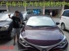 广州车尔臣汽车贴膜机构中心