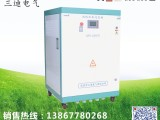 浙江三迪大功率三相交流水泵逆变器/太阳能水泵逆变器45KW