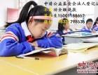 北京代办一个慈善基金会需要什么条件