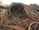 成都电缆线回收二手电缆线回收公司