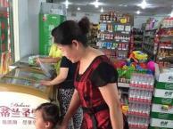 个人信息--人和华夏城盈利超市急转