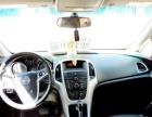 别克英朗2010款 英朗XT 1.8 自动 豪华版 别克英朗-轿