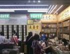 重庆较中药材专业市场商铺出售已出租 即买即收租