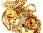 十一月常德高价回收典当 黄金 数码