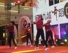 扬州爵士舞培训,扬州爵士舞暑假班火热招生中