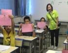 北京杰睿学校,做懂孩子的老师(特价)一对一,班课。
