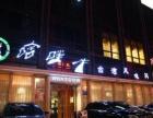 啥咪牛台湾风味料理餐厅加盟官网及电话