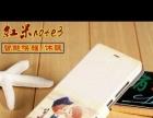 红米Note3手机翻盖保护套