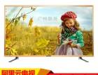 49寸 LED安卓网络高清智能液晶电视机厂家批发