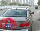 私家车宝马7系,奥迪A6接亲,接机场,商务,旅游
