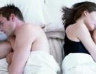 婚姻情感挽救专家