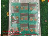 源自泰国进口红amp黑玫瑰籽极品牌天然嫩海藻面膜27包