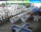 横栏回收二手旧货 收购旧货 家具家电空调厨具回收