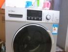 美的七公斤全自动变频洗衣机。