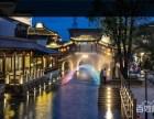大众湖滨嘉善高铁产业园 学区房对口浙师范附属中小大众湖滨
