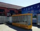 水果保鲜柜 风幕柜 组合岛柜卧式冷冻柜 海鲜展示柜 速冻冰柜