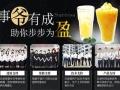 香座爺茶-升级茶饮, 万元加盟开店,回本更快