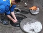 官渡区巫家坝片区疏通下水道 清理化粪池 高压清洗疏