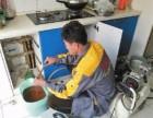 松原专业清洗地热/安装循环泵