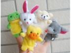 毛绒玩具厂家供应 物美价廉(手指)指偶、玩具 欢迎订购