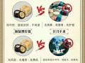 婉慈理疗膏和膏药哪个好?婉慈理疗膏有什么优势?