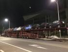 深圳到北京小轿车托运多少钱