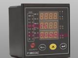 三相交流多功能数显表PIM603AC电仪表电流表多功能表
